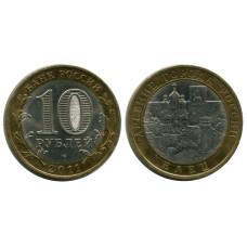 10 рублей 2011 г., Елец СПМД