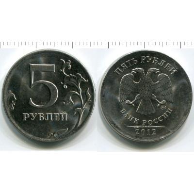 Монета 5 рублей 2012 г.
