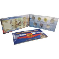 Набор монет 2015 г., Подвиг советских воинов, сражавшихся на Крымском полуострове в годы ВОВ