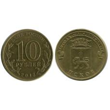 10 рублей 2013 г., Псков