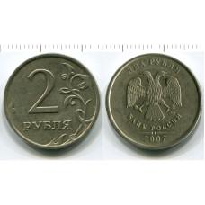 2 рубля 2007 г.