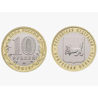 Монета 10 рублей 2016 г., Иркутская область Биметалл