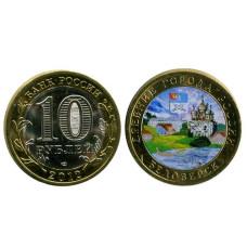 10 рублей 2012 г., Белозерск (цветная)