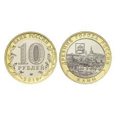 10 рублей 2019 г., Клин