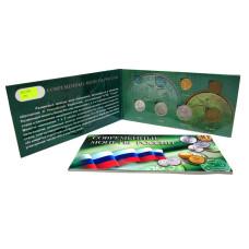 Набор монет 2010 г. (в буклете)