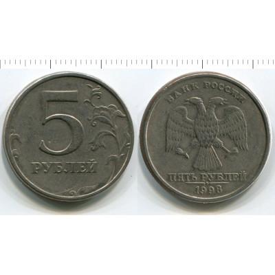 Монета 5 рублей 1998 г.