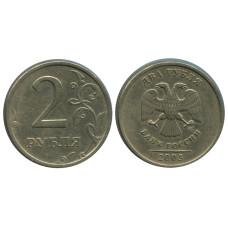 2 рубля 2003 г. R