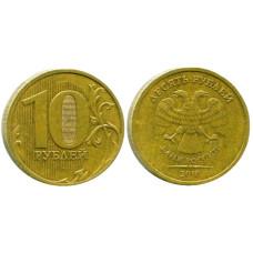 10 рублей 2010 г.