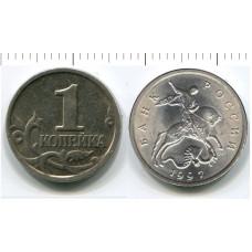 1 копейка 1997 г.