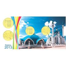 Набор монет 10 рублей 2013 г., Универсиадав Казани (в блистере)