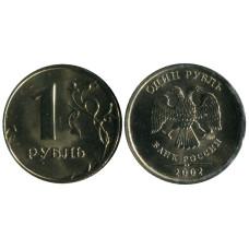1 рубль 2002 г., наборная