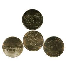 Набор из 3-х монет, Сочи - 2014 (год чеканки 2014) позолота