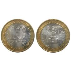10 рублей 2008 г., Владимир