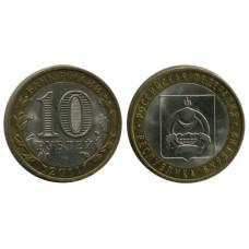 10 рублей 2011 г., Республика Бурятия