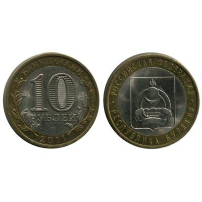 Монета 10 рублей 2011 г., Республика Бурятия Биметалл