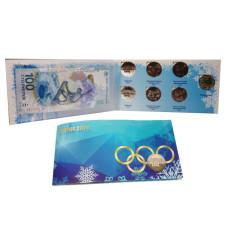 Набор из 7-ми монет и банкноты, Сочи - 2014 (в буклете)