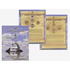 Набор монет Древние Города России XI выпуск
