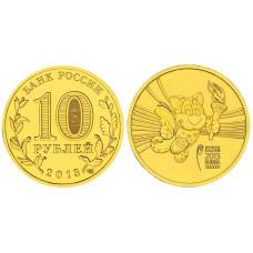 10 рублей 2013 г., Универсиада в Казани - 2013, Талисман