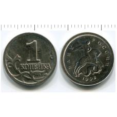 1 копейка 1998 г.