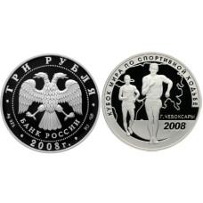 3 рубля 2008 г., Кубок мира по спортивной ходьбе, г. Чебоксары