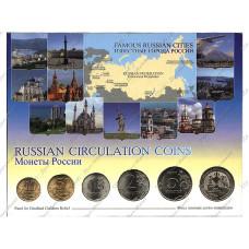 Набор разменных монет 2010 г. с жетоном, Известные города РФ (в буклете)