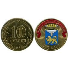 10 рублей 2013 г., Псков (цветная)