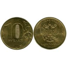 10 рублей 2017 г.