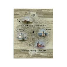 Набор монет Древние Города России VIII выпуск
