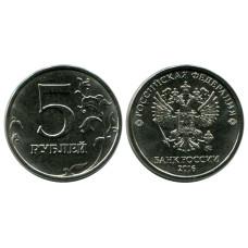 5 рублей 2016 г.