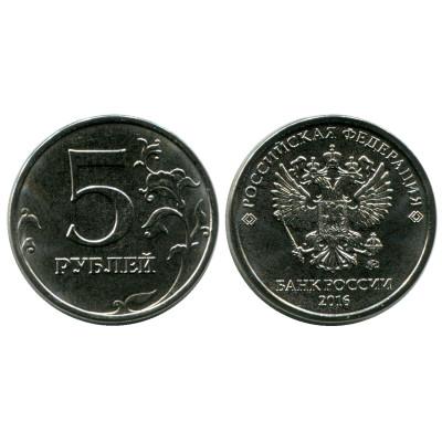 Монета 5 рублей 2016 г.