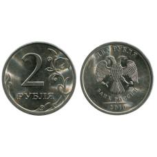 2 рубля 2010 г. СПМД