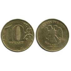 10 рублей 2015 г.