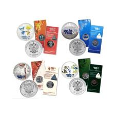Набор из 4-х монет, Сочи - 2014 (в специальном исполнении)