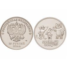 25 рублей, Сочи 2014 - Талисманы 2012 г.