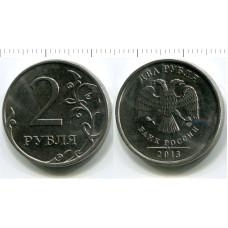 2 рубля 2013 г.