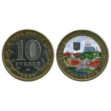 10 рублей 2008 г., Смоленск (цветная)