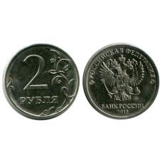 2 рубля 2018 г.