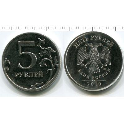 Монета 5 рублей 2010 г. ММД