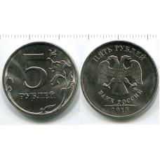 5 рублей 2013 г. ММД