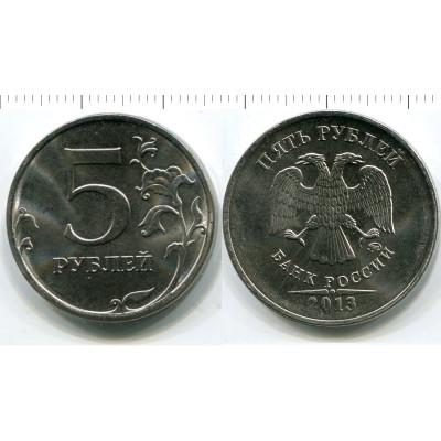 Монета 5 рублей 2013 г. ММД