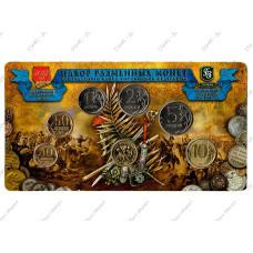 Набор разменных монет 2012 г. Центрального банка РФ