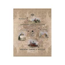Набор монет Древние Города России VII выпуск