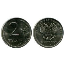 2 рубля 2016 г.