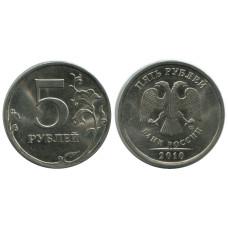 5 рублей 2010 г. СПМД