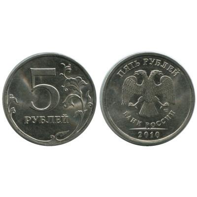 Монета 5 рублей 2010 г. СПМД