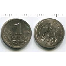 1 копейка 2000 г.