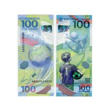 100 рублей 2018 г. (серия АВ)