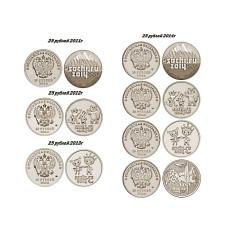 Набор из 7-ми монет, Сочи - 2014