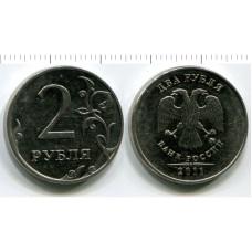 2 рубля 2011 г.