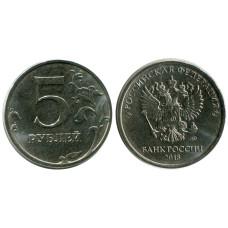 5 рублей 2018 г.